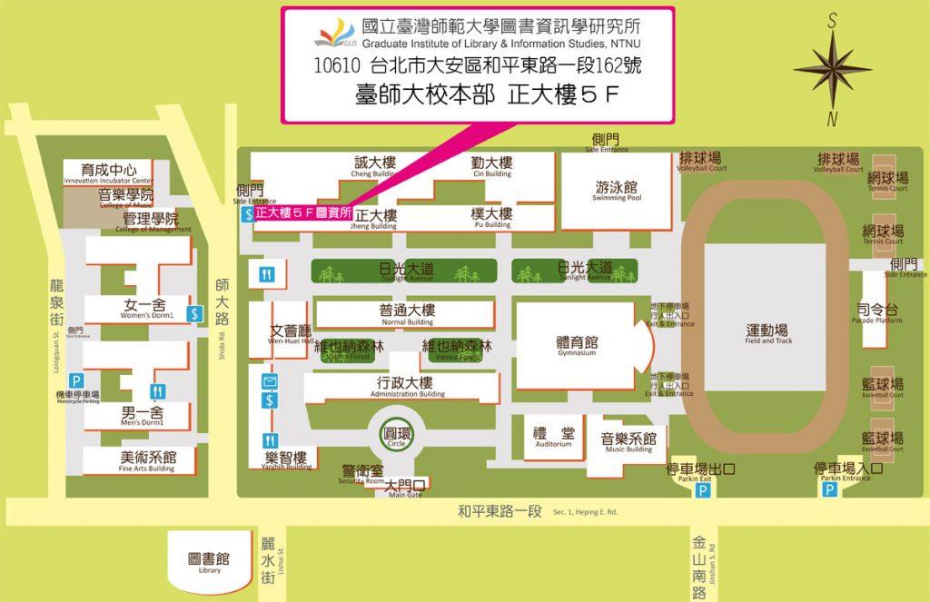 校本部地圖圖片